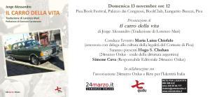 invito-il-carro-della-vita-1-page-001